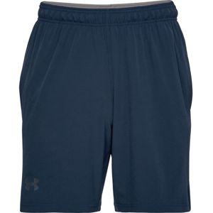 Pánske kraťasy Under Armour Cage Short Academy - XL