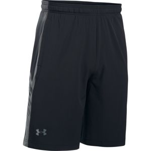 Pánske kraťasy Under Armour Supervent Woven Short BLACK / GRAPHITE - XS
