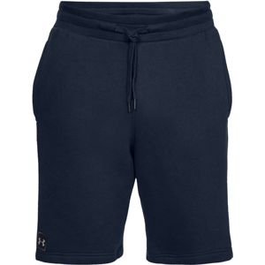 Pánske kraťasy Under Armour Rival Fleece Short Black/Black - L