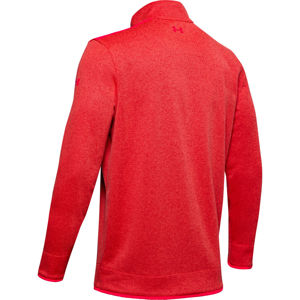 Pánska mikina Under Armour SweaterFleece 1/2 Zip Beta - M